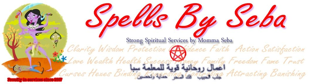 Strong Spiritual Services by momma Seba