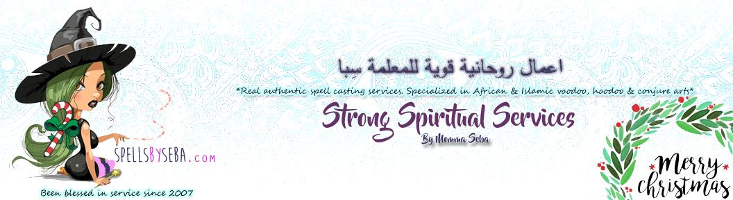 Strong Spiritual Services