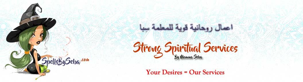 The jinn love spells (Dajinn) – Strong Spiritual Services